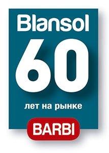 Blansol 60 лет на рынке